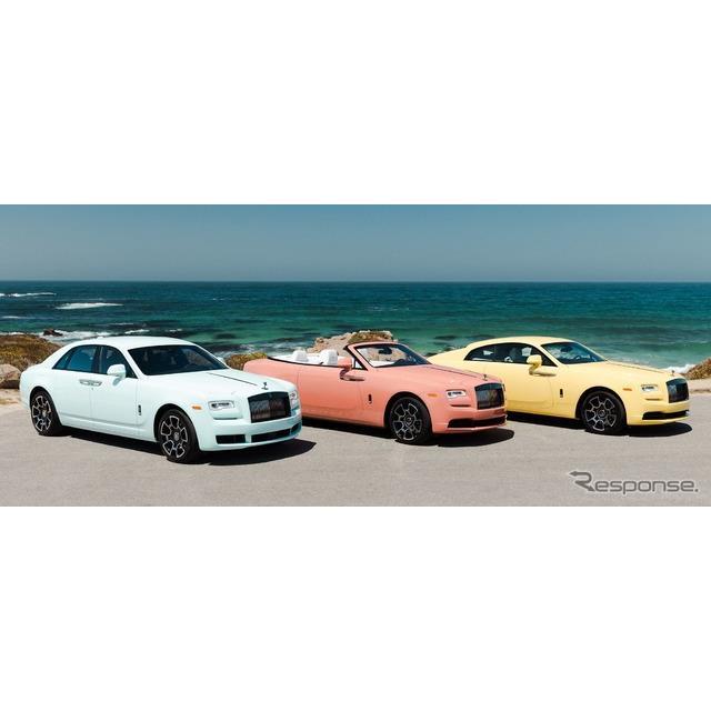 ロールスロイス(Rolls-Royce)は8月16〜18日、米国で開催された「ペブルビーチ・コンクール・デレガンス20...