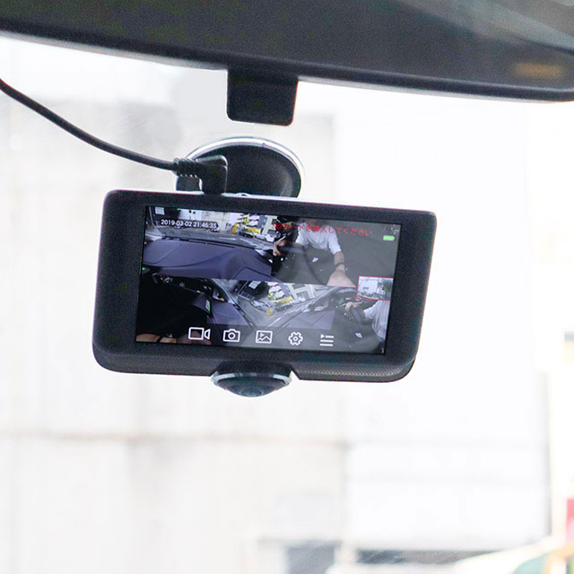 360度+後方を記録できるドライブレコーダーに注目集まる