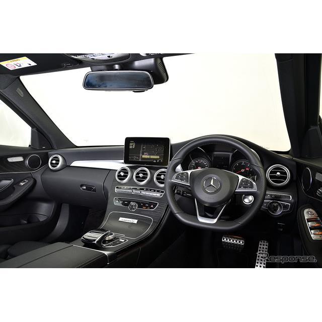 高級スピーカー『BE-FIT』メルセデス・ベンツ専用モデルが大幅ブラッシュアップ。