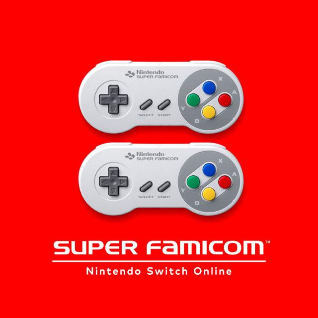 スーパーファミコン Nintendo Switch Onlie