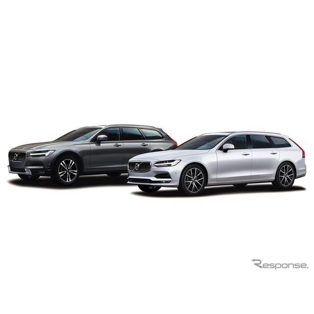 ボルボ・カー・ジャパンは、『V90』および『V90クロスカントリー』(Volvo V90)の先進運転支援システムを...