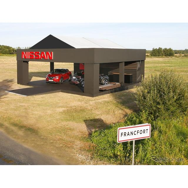 日産自動車の欧州部門、欧州日産は9月9日、フランスで独自開催した「フランクフルトモーターショー」におい...
