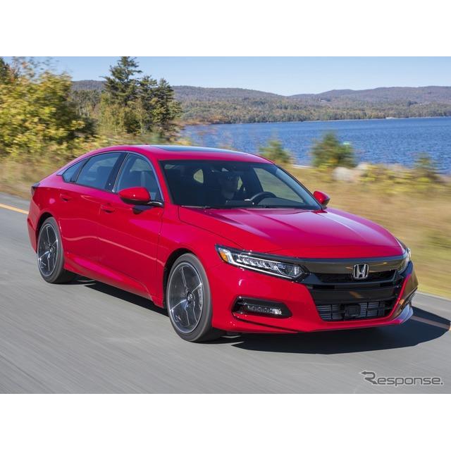 ホンダの米国法人、アメリカンホンダは9月17日、『アコード』(Honda Accord)の2020年モデルを米国で発売...