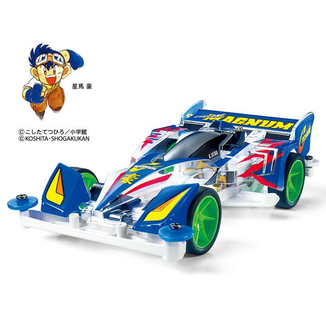 1/32 サイクロンマグナム メモリアル(スーパーTZ-Xシャーシ) -フルカウルミニ四駆25周年記念-