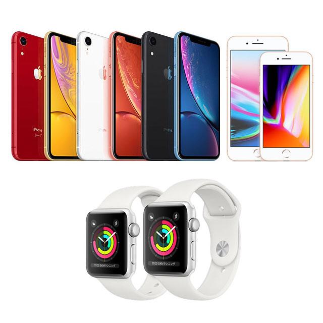 アップル値下げまとめ iPhone旧機種がお買い得?
