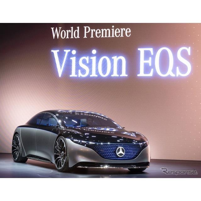 メルセデスベンツ・ヴィジョン EQS(フランクフルトモーターショー2019)
