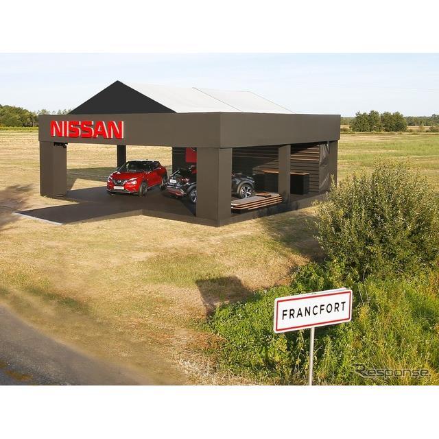 フランスで開催された日産 ジューク 新型の一般向け初公開イベント「フランクフルトモーターショー」