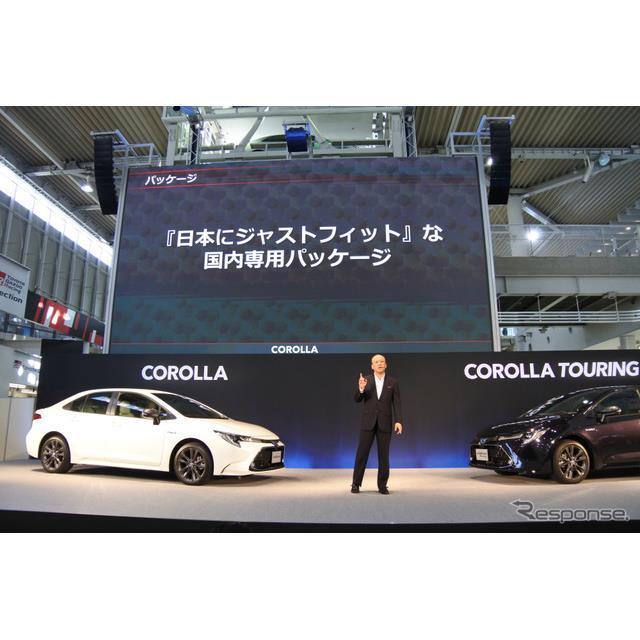 トヨタ・カローラ新型発表会
