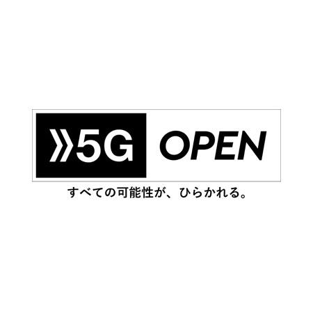 5Gプレサービス