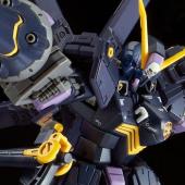 RG 1/144 クロスボーン・ガンダムX2