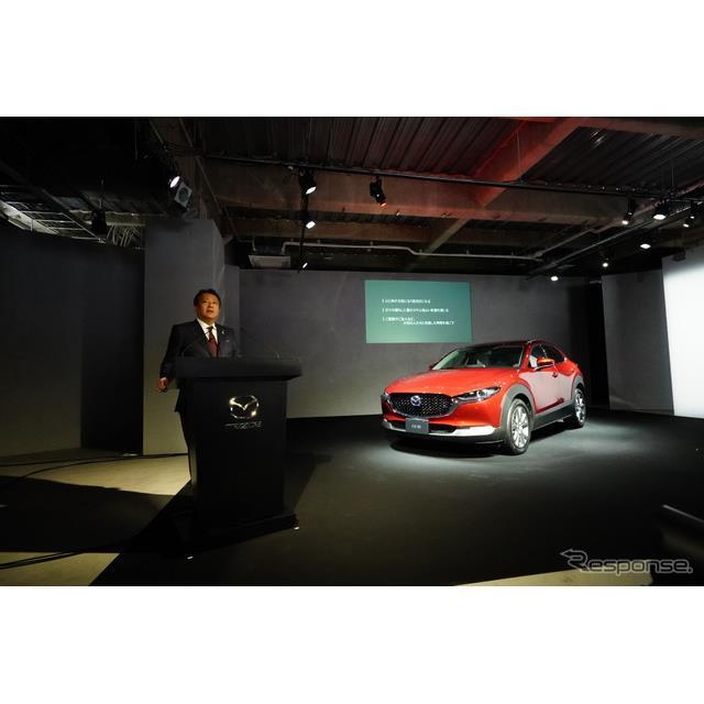マツダは9月20日、東京都内で新型クロスオーバーSUV『CX-30』の発表会を開き、同日から予約受注を始めた。2...
