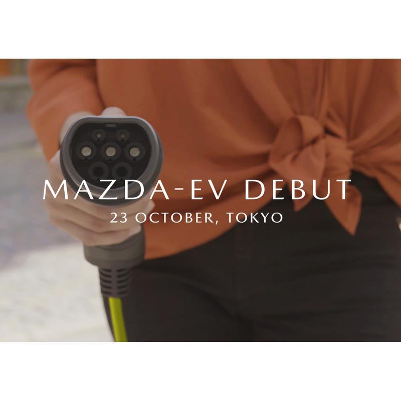 マツダは2019年9月25日、第46回東京モーターショー(開催期間:2019年10月23日〜11月4日)において、同社初...