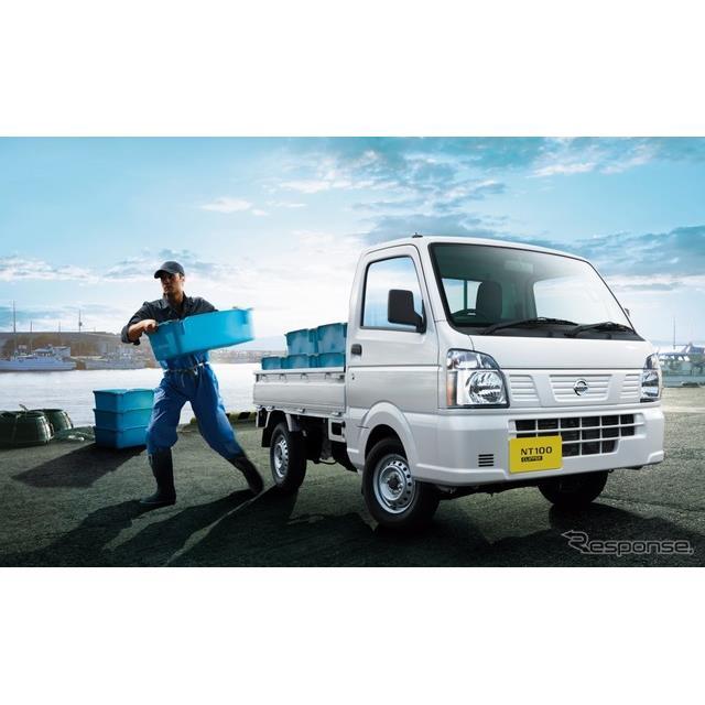 日産自動車は、軽トラック『NT100クリッパー』の仕様を一部変更し、9月26日より販売を開始した。  今回の...