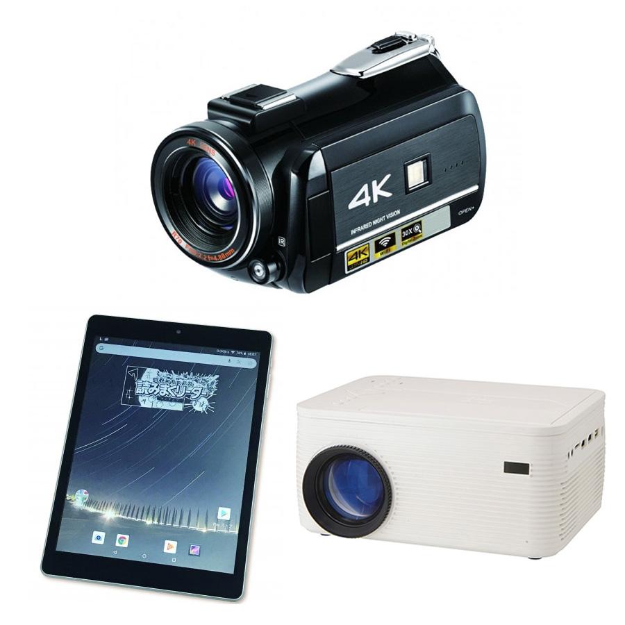 ドンキが新製品を一挙に発表、税別17,800円の格安4Kビデオカメラなど