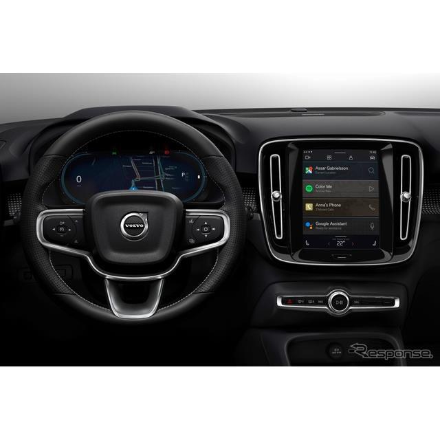 ボルボカーズは10月9日、10月16日に初公開するボルボ『XC40』(Volvo XC40)のEVに、グーグルの「アンドロ...