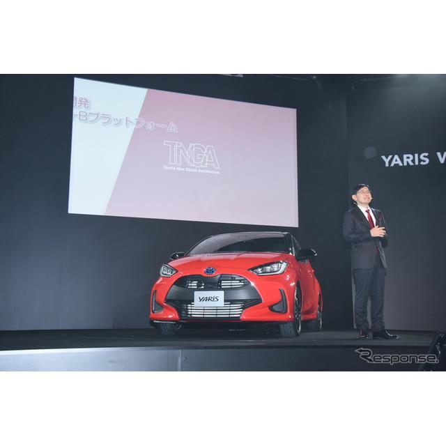 トヨタ・ヤリス新型