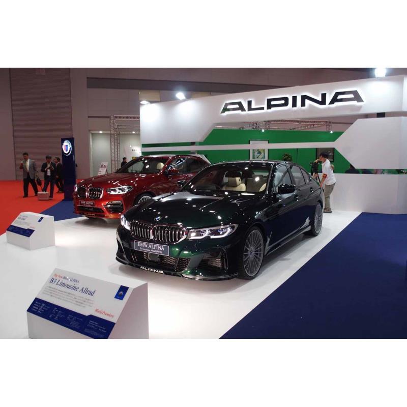 独BMWアルピナは2019年10月23日、第46回東京モーターショー(開催期間:2019年10月23日〜11月4日)において...
