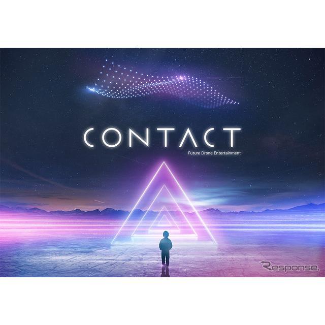 "FUTURE DRONE ENTERTAINMENT ""CONTACT"""