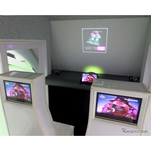 デンソーテンがTMS主点のために用意したサウンド体験型ポッド「Sound Cruising Pod」では、「プレミアムダブルツィーターシステム」と「ディスプレイスピーカー」が体験できる