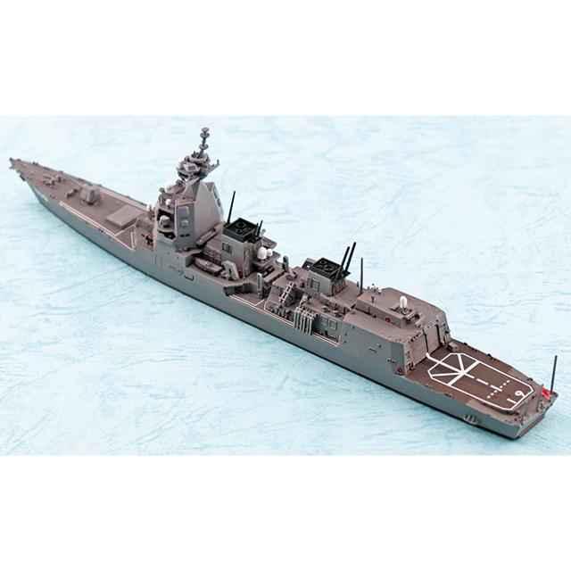 海上自衛隊 護衛艦 あさひ DD-119