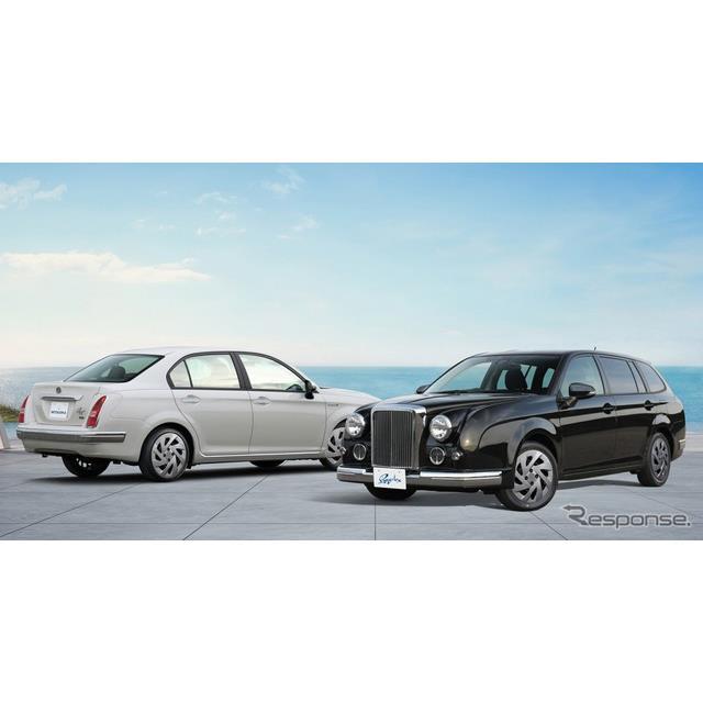 光岡自動車は、ミディアムクラスの『リューギ』および『リューギワゴン』に特別仕様車「EX」を設定し、11月...