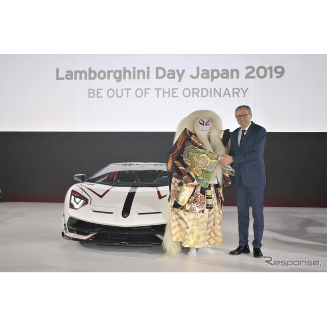 アウトモビリ・ランボルギーニ・ジャパンは11月22日、本年で4回目となる「Lamborghini Day Japan 2019  BE ...
