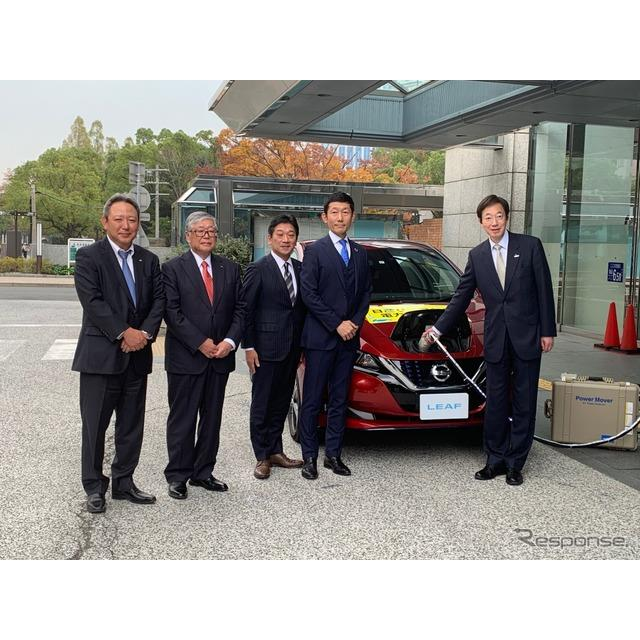 神戸市、日産自動車、神戸酒心館、電気自動車を活用した「災害連携協定」を締結(11月25日)