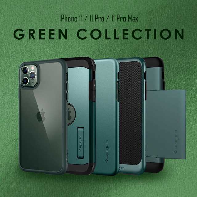 iPhone 11/11 Pro/11 Pro Max GREEN COLLECTION