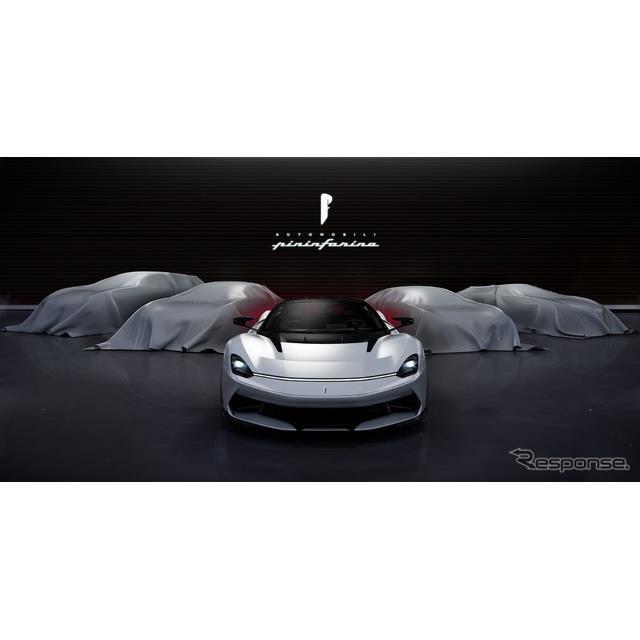 アウトモビリ・ピニンファリーナの将来のラインナップ。バッティスタを含めて5車種に拡大