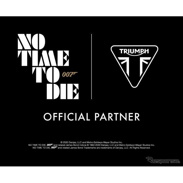 トライアンフモーターサイクルズがジェームズ・ボンド007シリーズ 第25作目 「No Time To Die」とEON Productionsとの新たなパートナーシップを締結