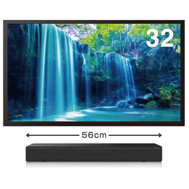Bluetooth TV用スピーカー 56cm TVSPK02