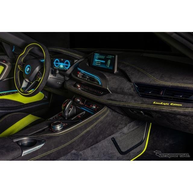 アルカンターラ(Alcantara)は、BMW『i8 ロードスター』の「ライムライトエディション」向けに、特注の内...