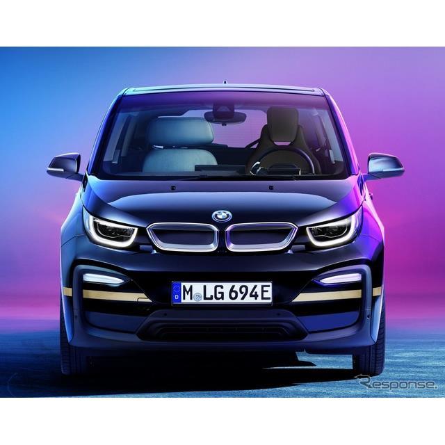 Bmw I3 2020 Valor: BMW I3 価格・新型情報・グレード諸元