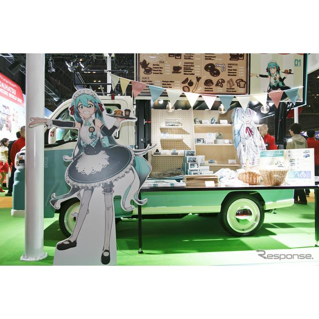 ダイハツビジネスサポートセンター(DBC)は、東京オートサロン2020ダイハツ工業のブース内に、特別車両『...