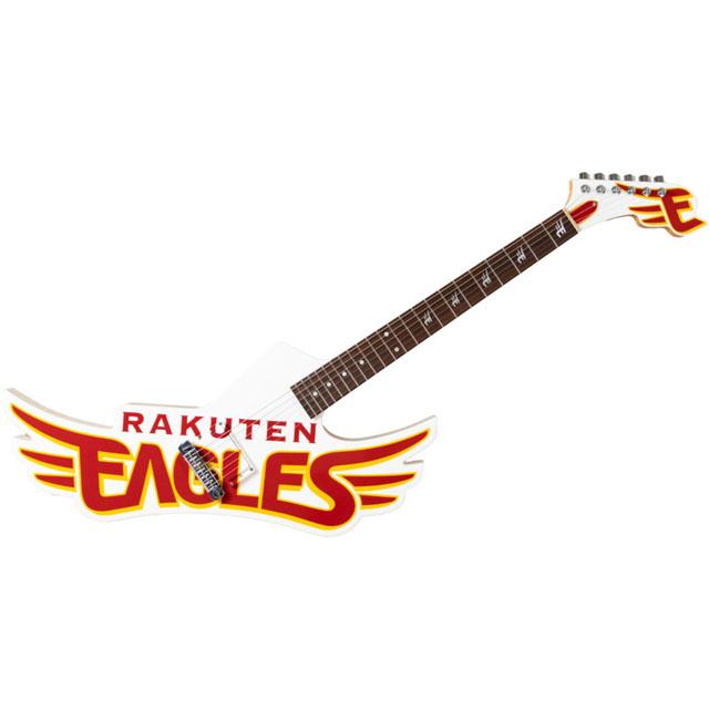「楽天イーグルスギター」