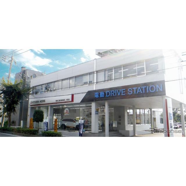 電動DRIVE STATION 関東三菱自動車販売 大宮店(参考画像)