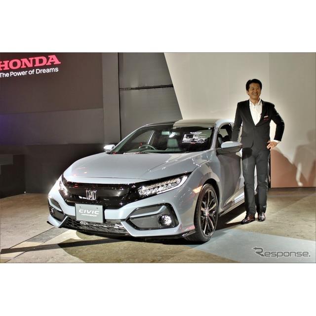ホンダは東京オートサロン2020において、『シビック』のマイナーチェンジモデルを公開した。発売は1月23日...