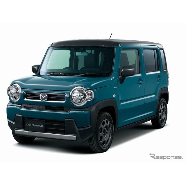 マツダは、SUVタイプの軽乗用車『フレアクロスオーバー』を全面改良し、2月27日より発売する。  今回の全...
