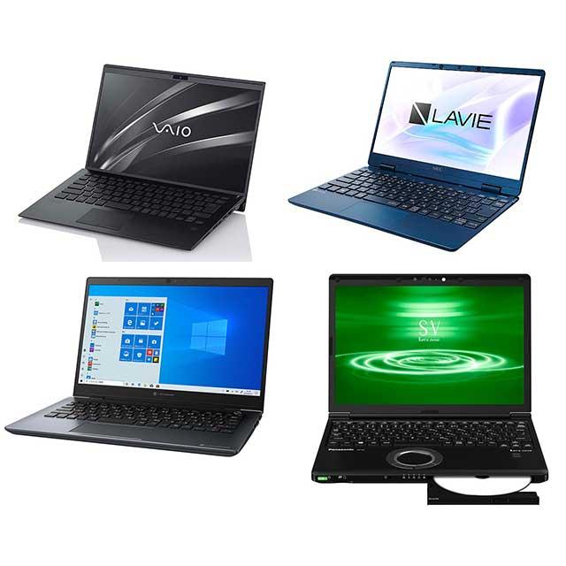 Windows 7からの買い替えに ノートPC春モデルまとめ