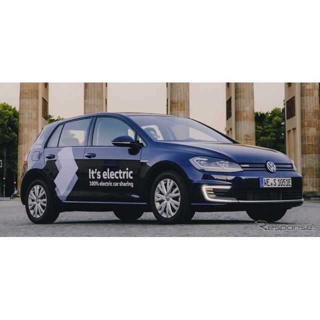 VWのEVだけのカーシェア「We Share」で利用できるゴルフe