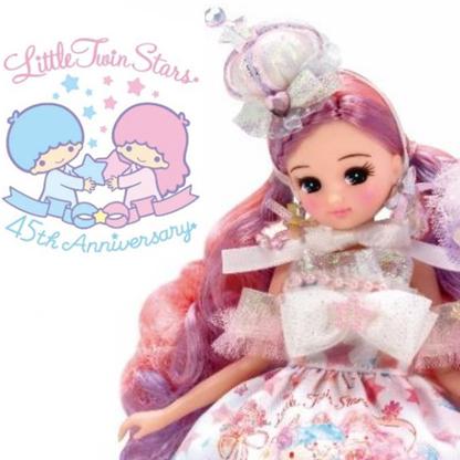 LiccA スタイリッシュドールコレクション Little Twin StarsAnniversary Style
