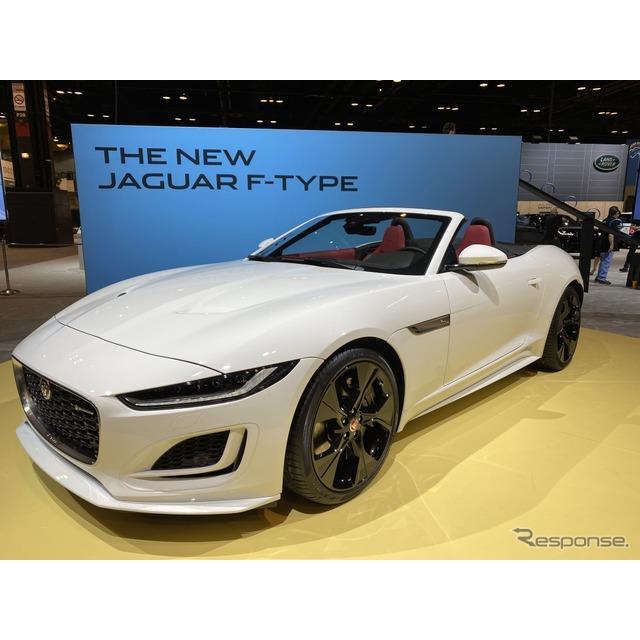 ジャガーカーズは、米国で開幕したシカゴモーターショー2020に、ジャガー『Fタイプ』(Jaguar F-TYPE)の改...