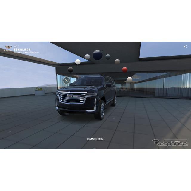 キャデラックは5日、『エスカレード』(Cadillac Escalade)新型のコンフィギュレーター、「キャデラックエ...
