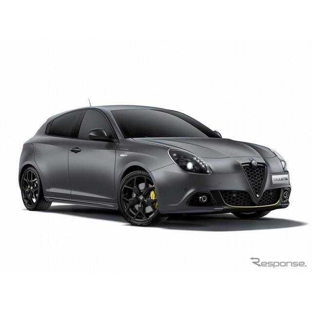 FCAジャパンは、アルファロメオ『ジュリエッタ』にマットグレーのボディカラーを採用した特別仕様車「ヴェ...