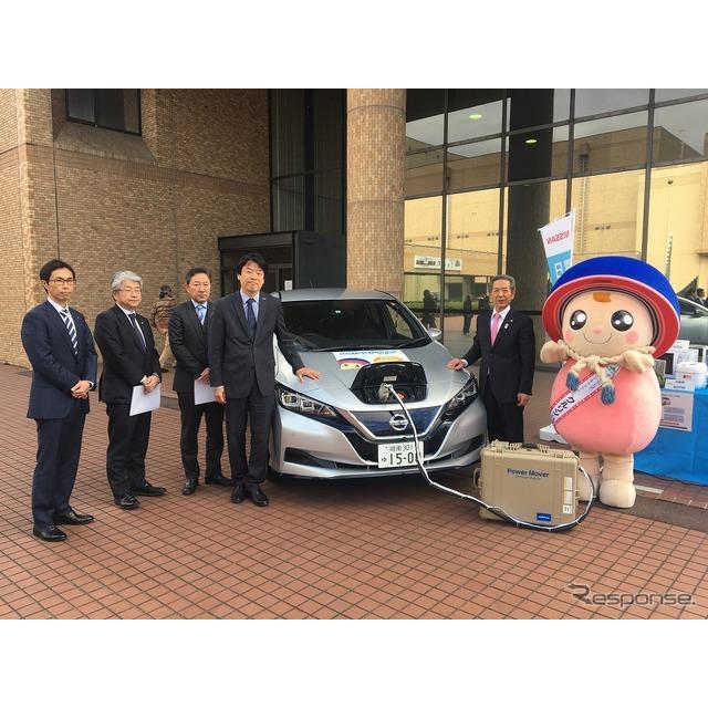 伊勢原市と日産自動車、電気自動車を活用した「災害連携協定」を締結