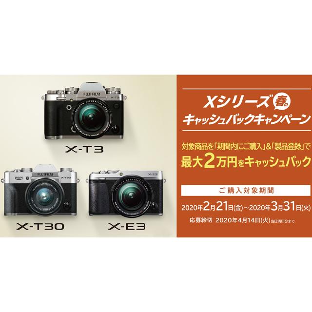 xf16-80mm 1.01 ファームウェア