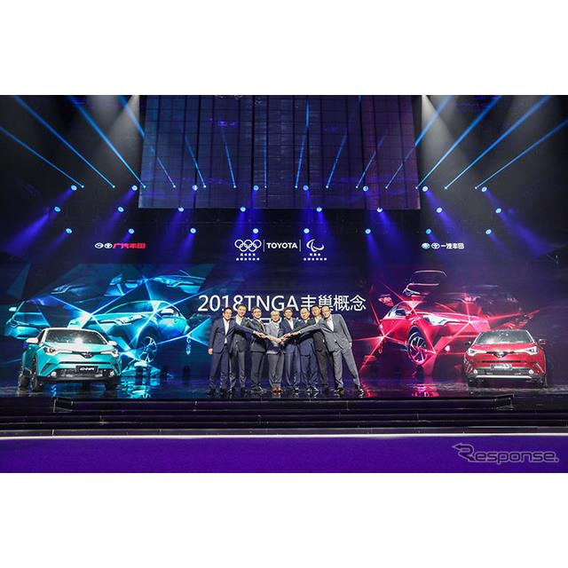 トヨタ C-HR と兄弟車の イゾア(北京モーターショー2018)