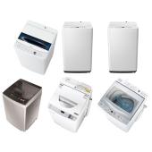 【新生活2020】洗濯機 1万円台でも購入できる高コスパ人気モデルまとめ