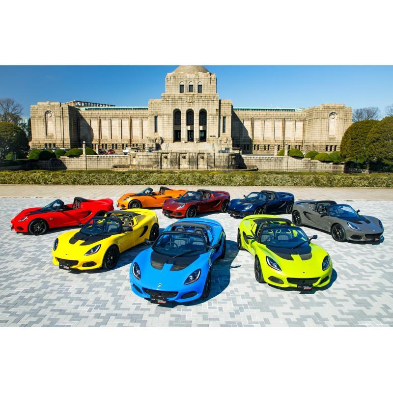 ロータスの正規輸入元であるエルシーアイは2020年2月28日、「エリーゼ」に特別仕様車「スペシャルカラーエ...