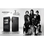 SA700 LUNA SEA 30th Anniversary Edition